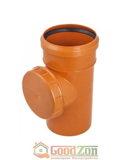 ПВХ ревизия для наружной канализации